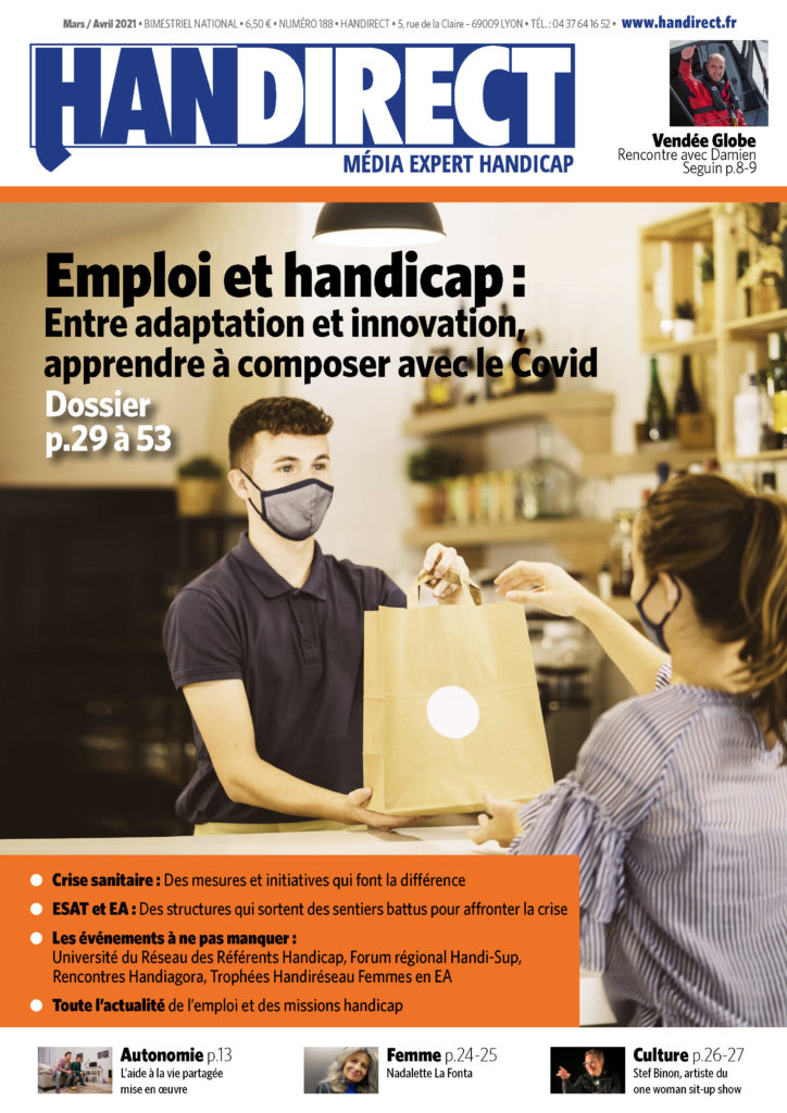 Handirect188 (PDF accessible)_Page_1